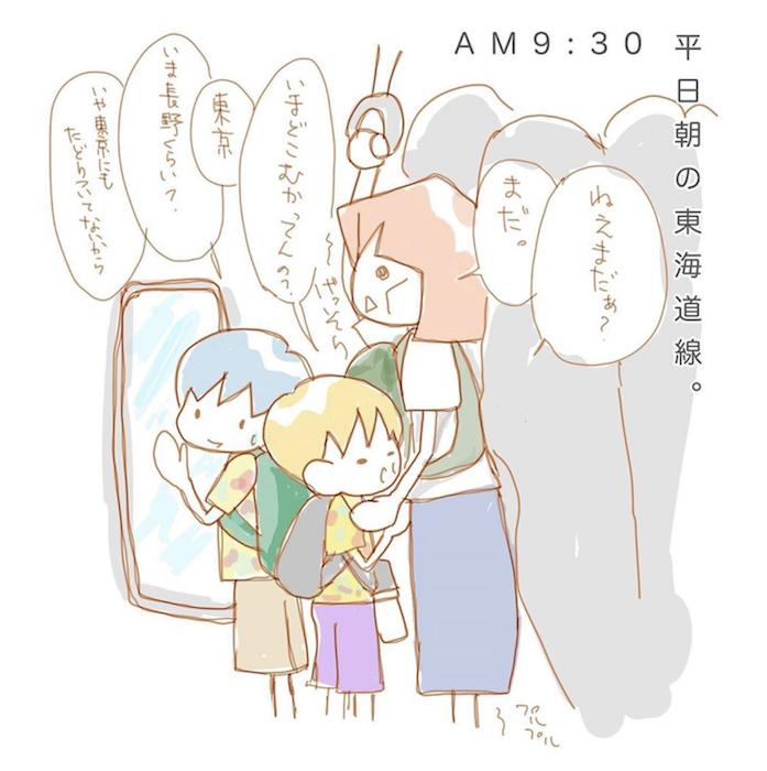 エンドレス「あそぼ〜!」に曜日感覚マヒ…「夏休みあるある」まとめました!の画像44