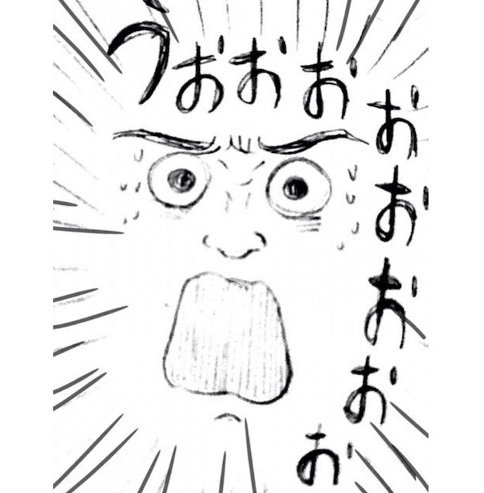 エンドレス「あそぼ〜!」に曜日感覚マヒ…「夏休みあるある」まとめました!の画像21