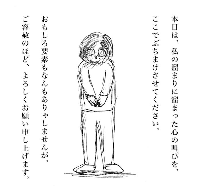エンドレス「あそぼ〜!」に曜日感覚マヒ…「夏休みあるある」まとめました!の画像8