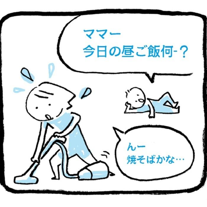 エンドレス「あそぼ〜!」に曜日感覚マヒ…「夏休みあるある」まとめました!の画像1