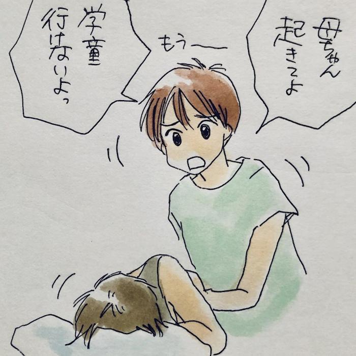 エンドレス「あそぼ〜!」に曜日感覚マヒ…「夏休みあるある」まとめました!の画像38