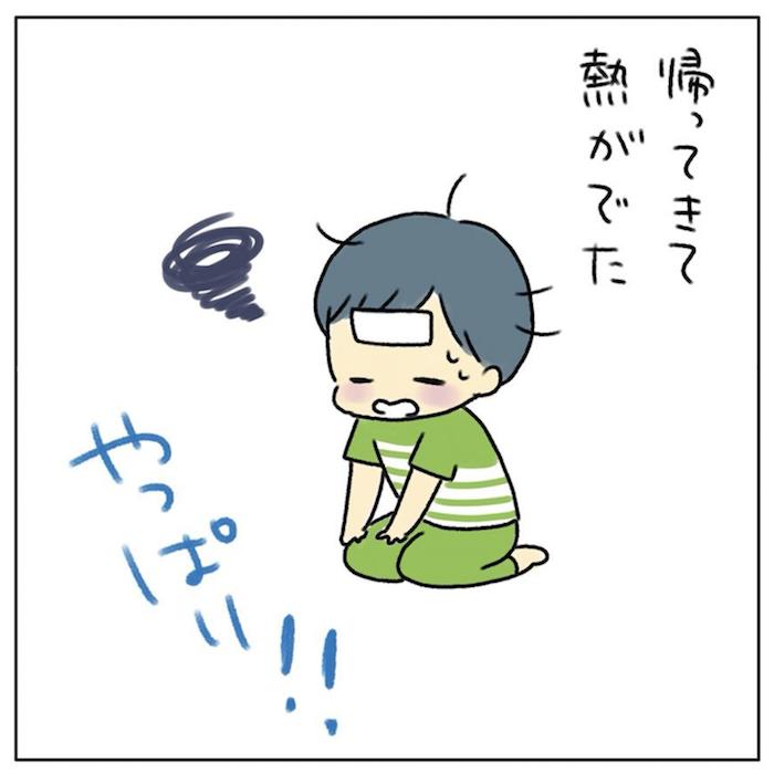 エンドレス「あそぼ〜!」に曜日感覚マヒ…「夏休みあるある」まとめました!の画像29