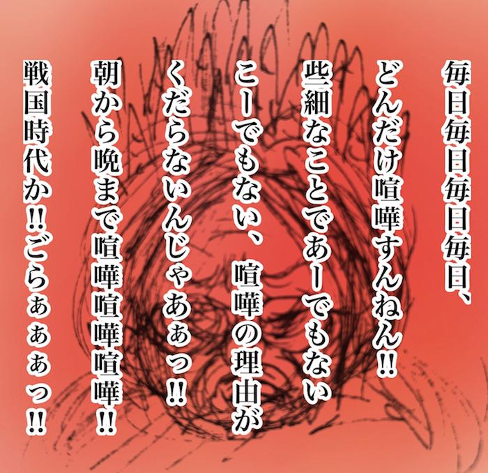エンドレス「あそぼ〜!」に曜日感覚マヒ…「夏休みあるある」まとめました!の画像9