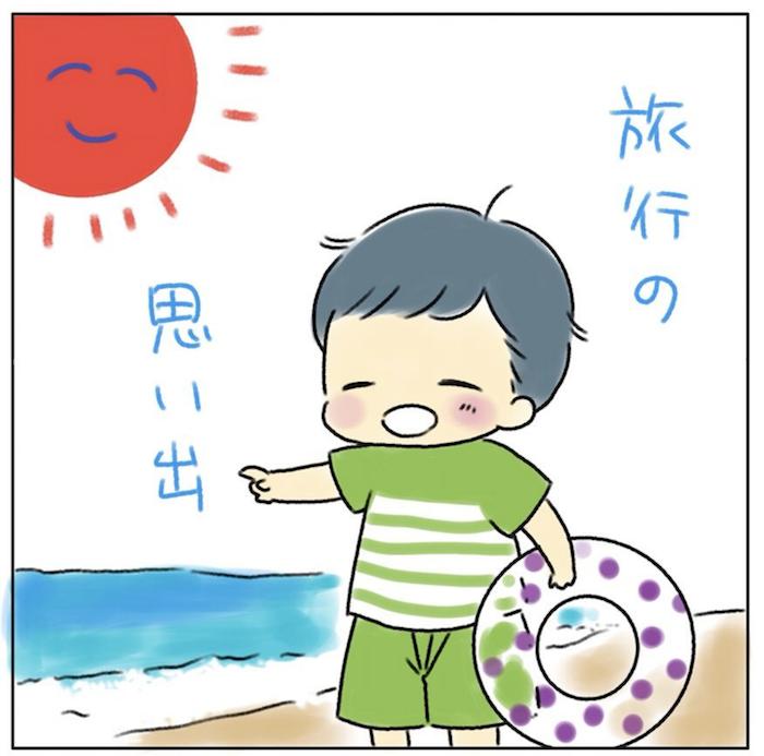 エンドレス「あそぼ〜!」に曜日感覚マヒ…「夏休みあるある」まとめました!の画像25