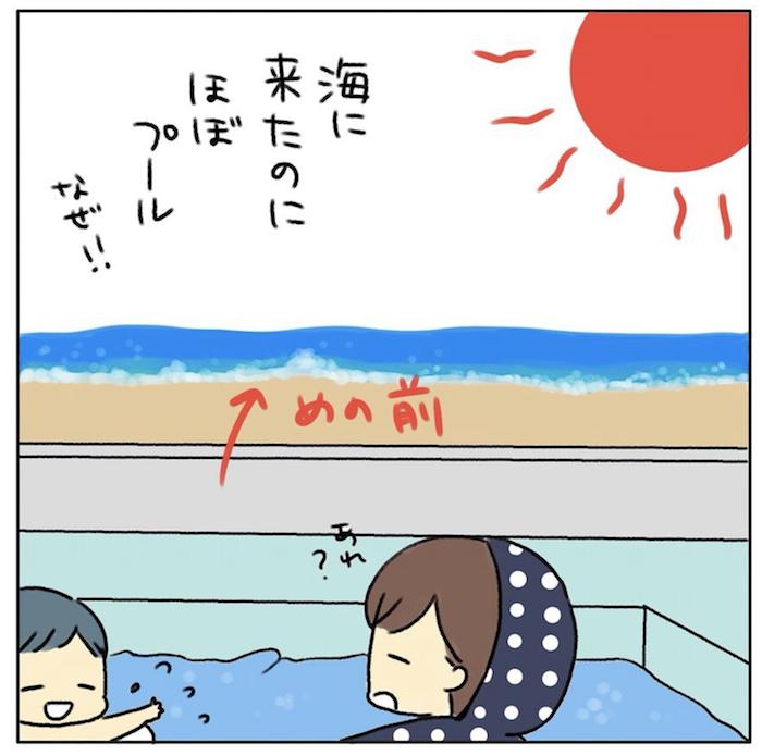 エンドレス「あそぼ〜!」に曜日感覚マヒ…「夏休みあるある」まとめました!の画像26