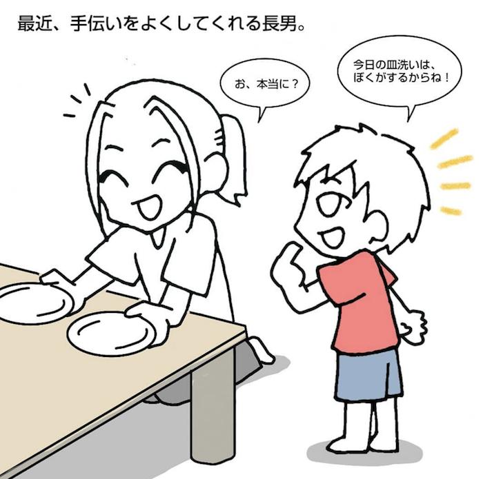 エンドレス「あそぼ〜!」に曜日感覚マヒ…「夏休みあるある」まとめました!の画像31