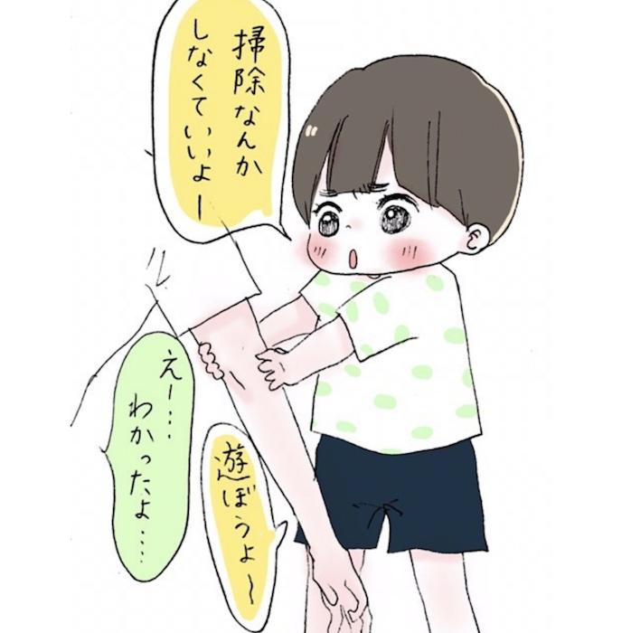 エンドレス「あそぼ〜!」に曜日感覚マヒ…「夏休みあるある」まとめました!の画像16