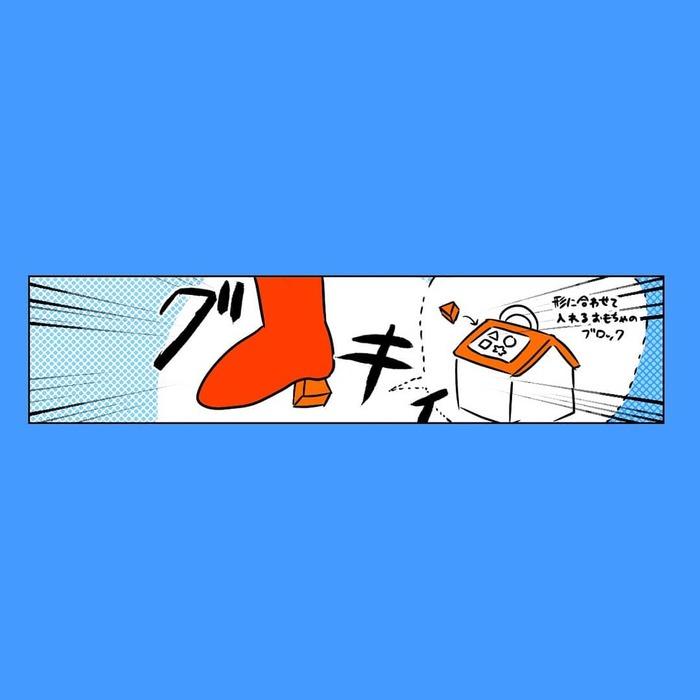 日々難易度アップ中、おむつ替えは戦いだ…!0歳児の育児あるある。の画像30