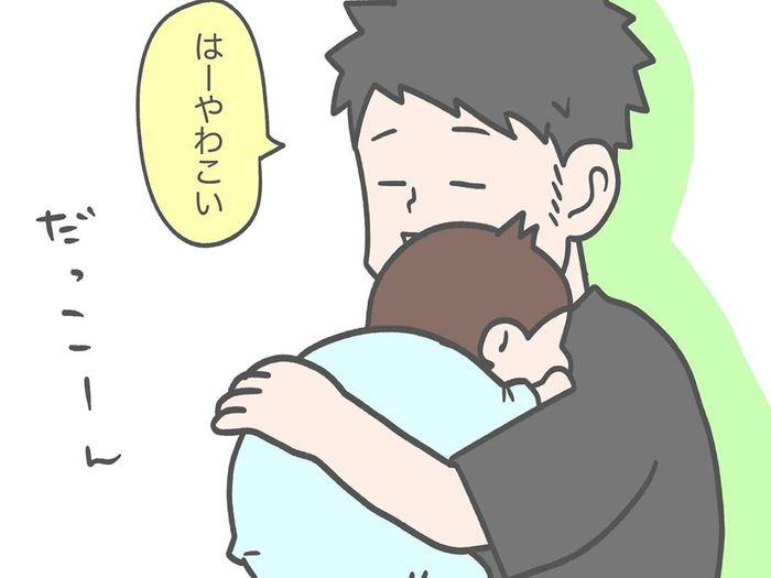 「寝返りが見たいのに見られない…」息子ラブな父、魂の叫び!!の画像21