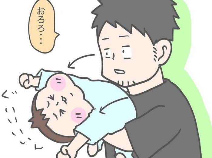 「寝返りが見たいのに見られない…」息子ラブな父、魂の叫び!!の画像22