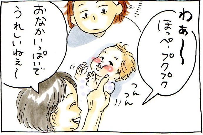 育児への不安な気持ち。支えてくれたのは「母の優しさ」だった。の画像8