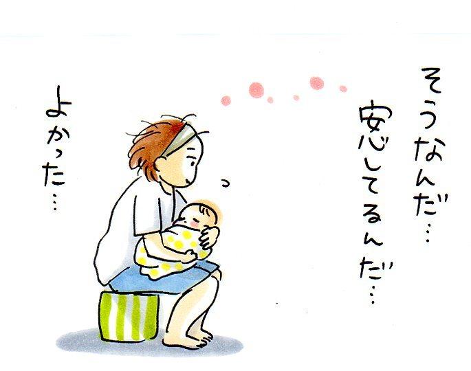 育児への不安な気持ち。支えてくれたのは「母の優しさ」だった。の画像7
