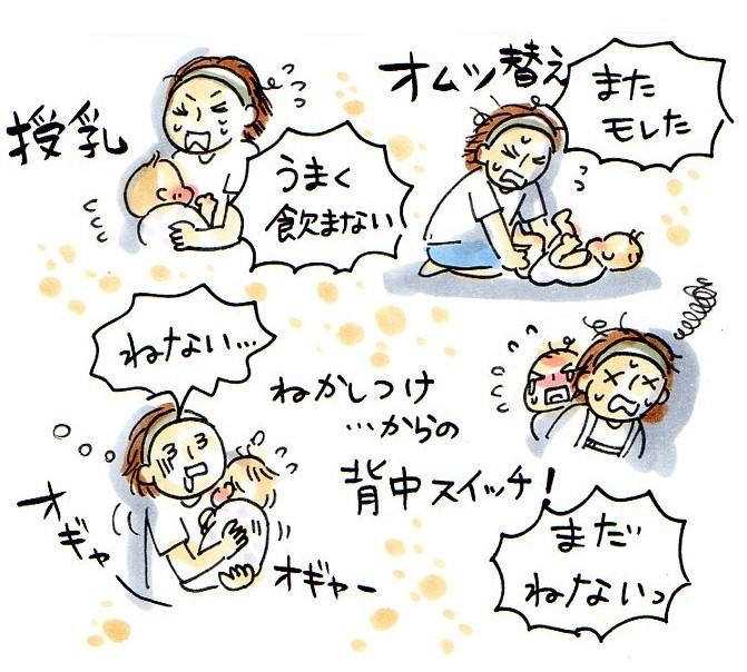 育児への不安な気持ち。支えてくれたのは「母の優しさ」だった。の画像1