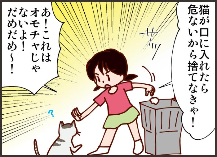 きっかけはペット!末っ子がワガママを卒業し「お世話する」に目覚めたワケの画像6