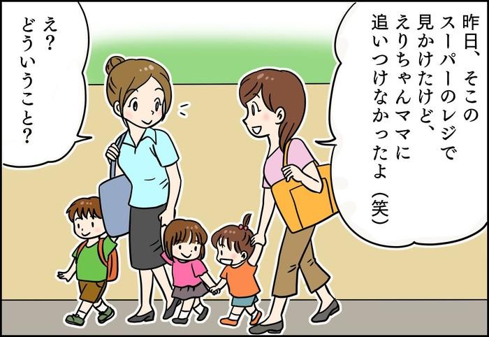 レジでお財布どこ!?と慌てたことのあるママへ。iPhoneでお悩み解決!の画像9