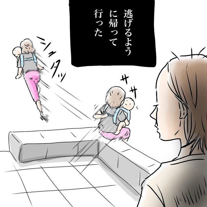 香港在住マダム、優雅とはかけ離れた猫と赤ちゃんとの暮らし(笑)の画像4