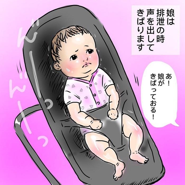 香港在住マダム、優雅とはかけ離れた猫と赤ちゃんとの暮らし(笑)の画像6
