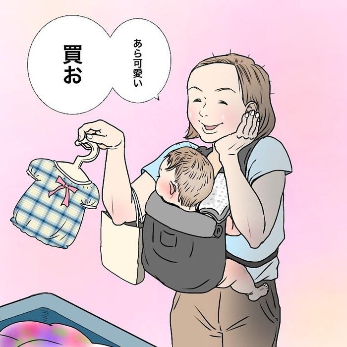 香港在住マダム、優雅とはかけ離れた猫と赤ちゃんとの暮らし(笑)の画像12