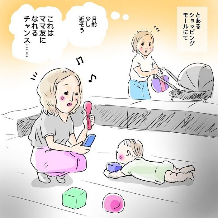 香港在住マダム、優雅とはかけ離れた猫と赤ちゃんとの暮らし(笑)の画像2