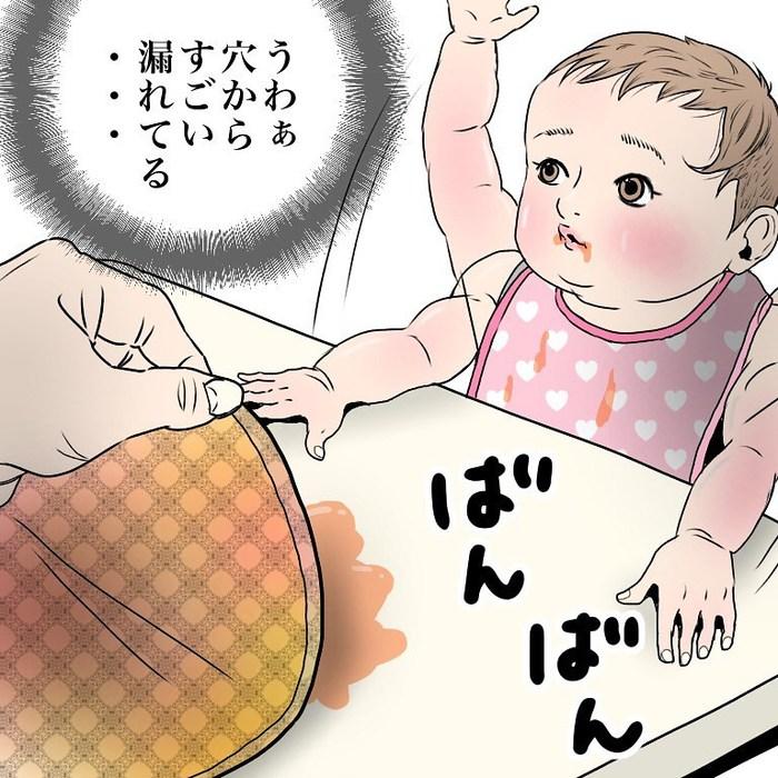 香港在住マダム、優雅とはかけ離れた猫と赤ちゃんとの暮らし(笑)の画像27