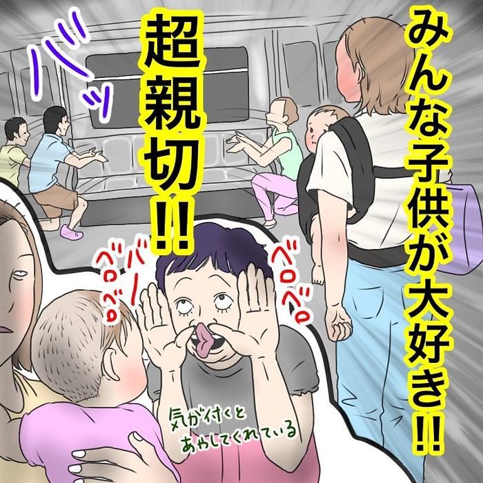 香港在住マダム、優雅とはかけ離れた猫と赤ちゃんとの暮らし(笑)の画像42