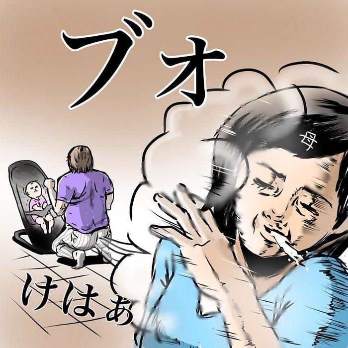 香港在住マダム、優雅とはかけ離れた猫と赤ちゃんとの暮らし(笑)の画像9
