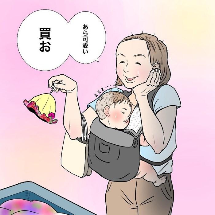 香港在住マダム、優雅とはかけ離れた猫と赤ちゃんとの暮らし(笑)の画像13