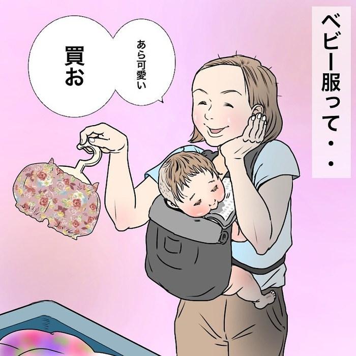 香港在住マダム、優雅とはかけ離れた猫と赤ちゃんとの暮らし(笑)の画像11