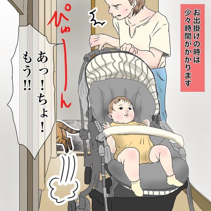香港在住マダム、優雅とはかけ離れた猫と赤ちゃんとの暮らし(笑)の画像16