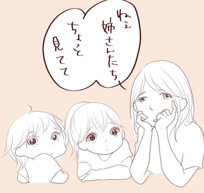 息子からの「ママおいで」にずっきゅん♡ラブラブ家族の日常の画像33
