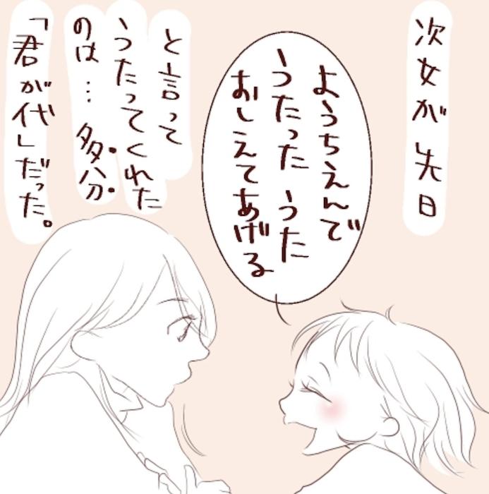 息子からの「ママおいで」にずっきゅん♡ラブラブ家族の日常の画像20