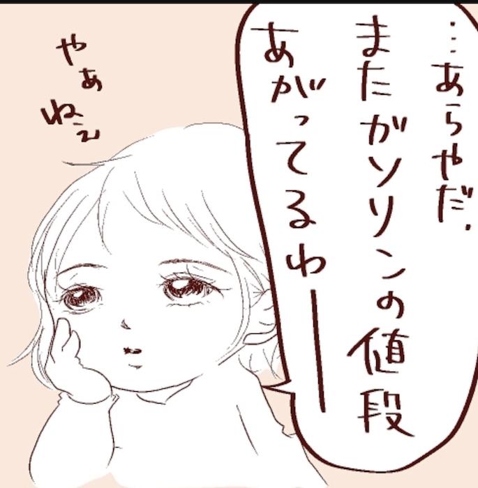 息子からの「ママおいで」にずっきゅん♡ラブラブ家族の日常の画像14