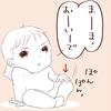 息子からの「ママおいで」にずっきゅん♡ラブラブ家族の日常のタイトル画像