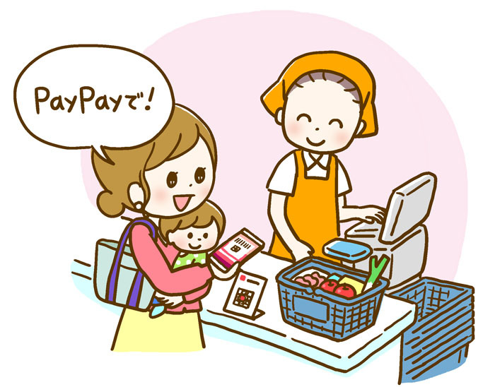 ママこそ使うべきアプリ。あのスーパーのお買い物も最大10%還元!の画像11