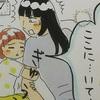 ママは少女マンガのヒロイン⁉兄の優しさと弟のツンデレにトキメキのタイトル画像