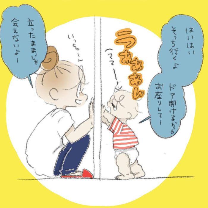 夫婦間の「察して」は無意味だとわかった日。本音で話すのが大事な理由の画像9