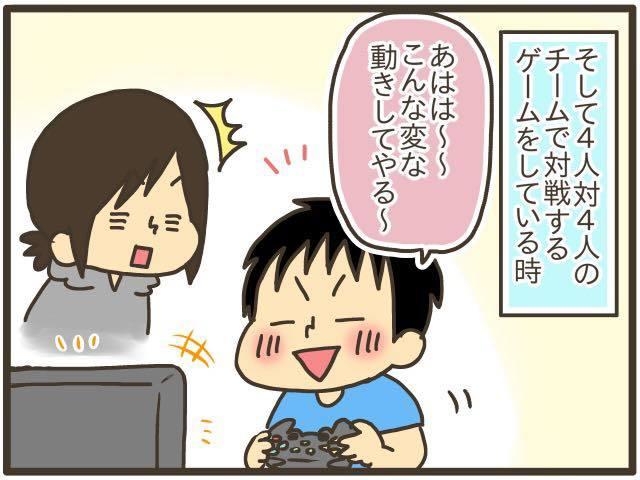 オンラインゲームだからこそマナーが大切。息子と交わした3つの約束の画像4