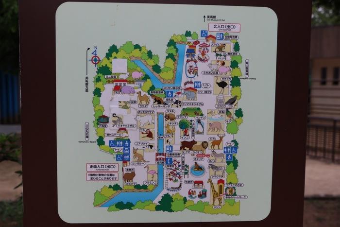 世界遺産と動物園をセットで満喫!子ども連れで姫路城と姫路市立動物園めぐりの画像12