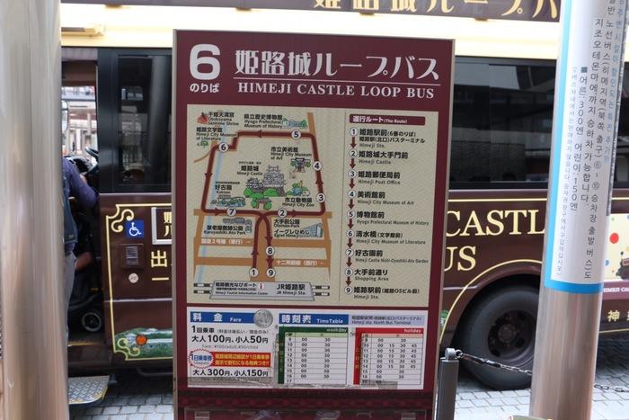 世界遺産と動物園をセットで満喫!子ども連れで姫路城と姫路市立動物園めぐりの画像3