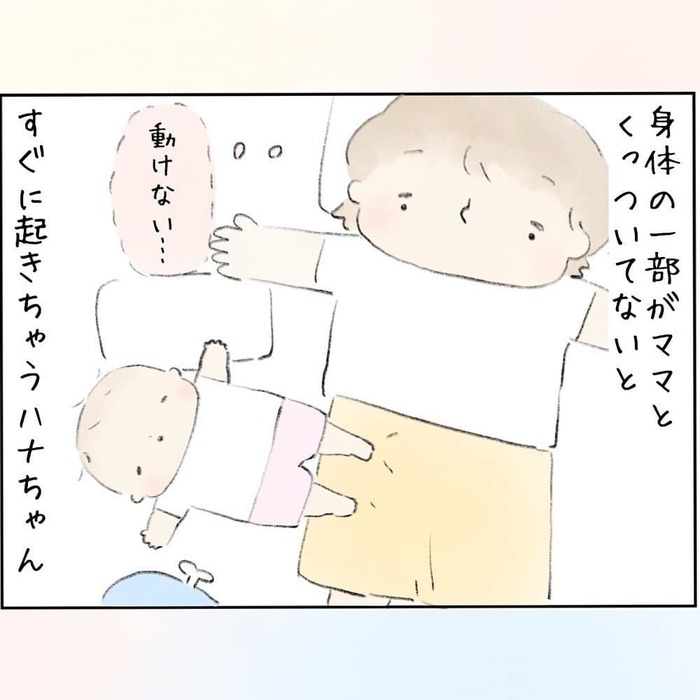 「疲れて何もしたくない!」休日出勤のママに、パパが神だった(涙)の画像45