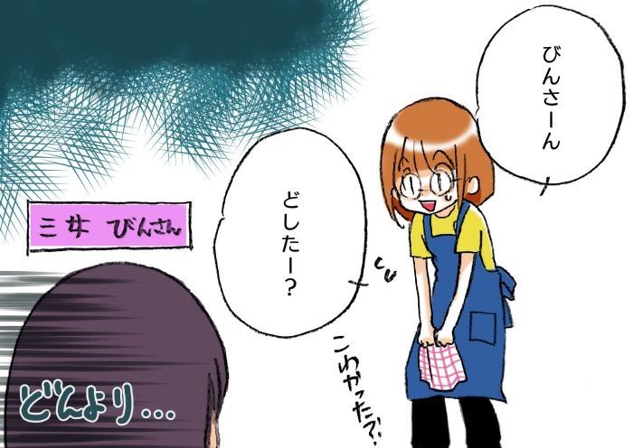 「雷様におへそをとられる〜」と怯える娘。その理由が親の予想を超えていた!の画像3