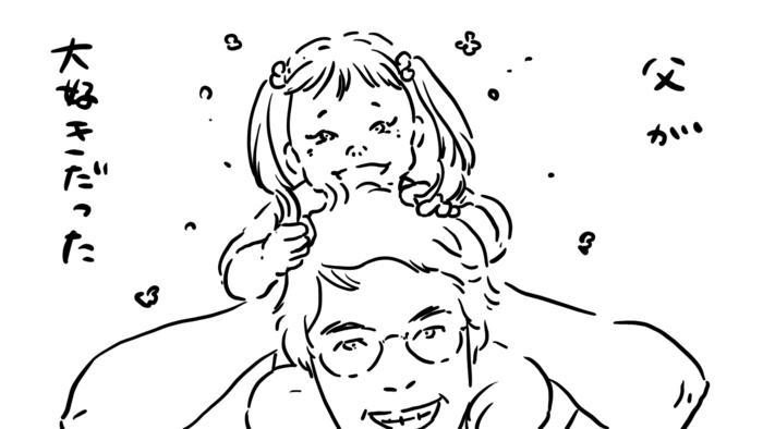「父を支えたい!でも…」介護と育児でいっぱいいっぱいになったママの決断の画像17