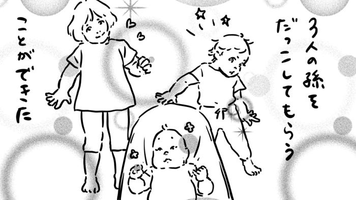 「父を支えたい!でも…」介護と育児でいっぱいいっぱいになったママの決断の画像21