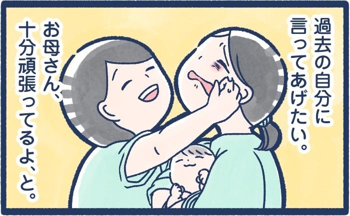 生後3週間の娘にイライラ…。自己嫌悪だらけだった、過去の自分を抱きしめたい。の画像14