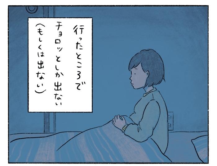 """臨月のしずかな夜。お腹の""""ボコボコ""""を感じてふと思ったことの画像3"""
