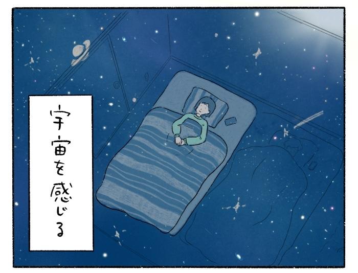 """臨月のしずかな夜。お腹の""""ボコボコ""""を感じてふと思ったことの画像11"""