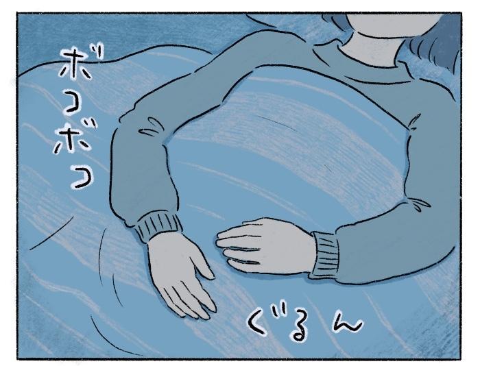 """臨月のしずかな夜。お腹の""""ボコボコ""""を感じてふと思ったことの画像9"""