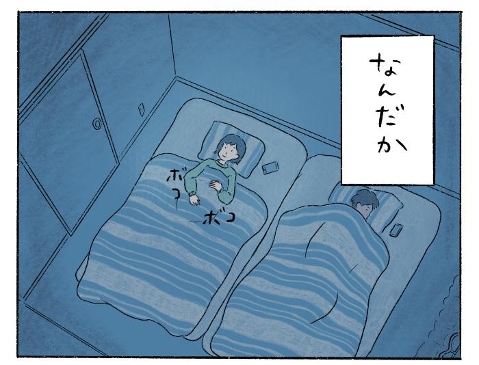 """臨月のしずかな夜。お腹の""""ボコボコ""""を感じてふと思ったことの画像10"""