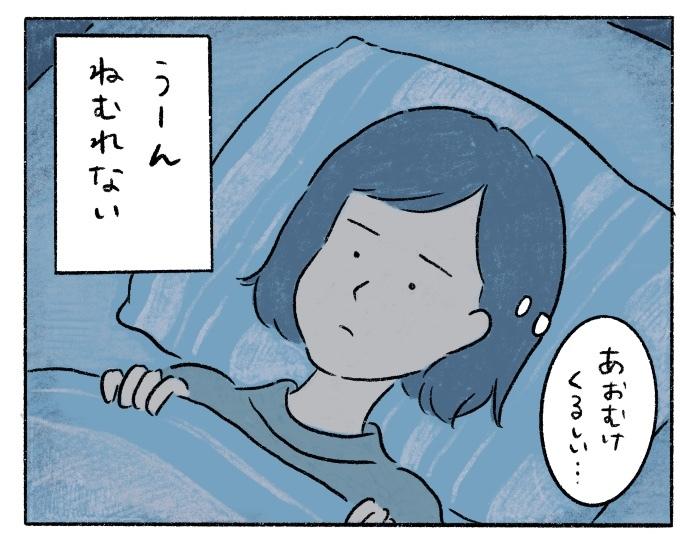 """臨月のしずかな夜。お腹の""""ボコボコ""""を感じてふと思ったことの画像7"""
