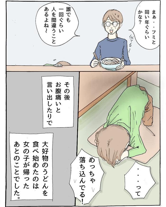 実母の「無理したらあかんよ」にジーン。……ん?手元!手元~!(笑)の画像21
